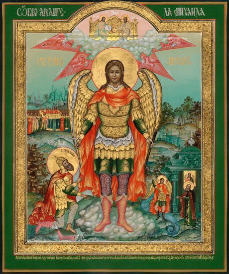 http://www.orthodox-on-don.narod.ru/Akafis/Chudo-Arch-Mich-v-Xonex.jpg